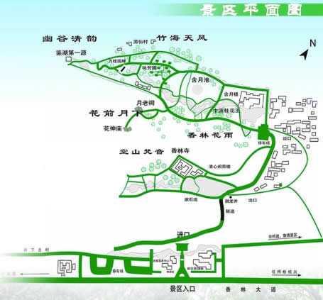 大香林风景区 - 绍兴微帮 微商盟