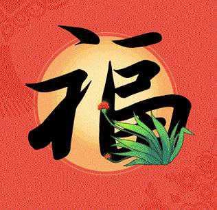 2018春节【支付宝集五福】攻略,获得福卡方法
