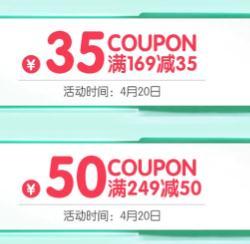 好价清单:低至2.9折平行满减,京东粮油调味2件5折叠加169-35元券