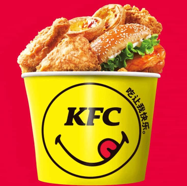 肯德基五一快乐畅选桶,2021年5月KFC优惠券活动