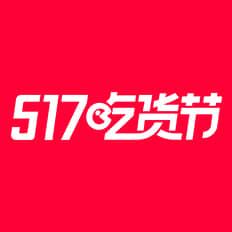 天猫517吃货节,5月14日0点开抢
