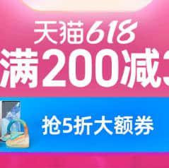 618狂欢预告:小编精选天猫6.16零点闭眼入好价清单