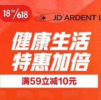 京东618口罩满9.9-9元东券,大量口罩券后0.9元包邮