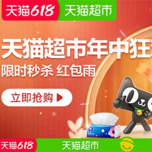 16号0点【猫超零食/乳饮品】活动精选