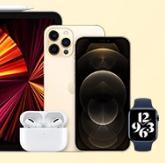 今晚0点:iPhone再降价!最高直降1000元