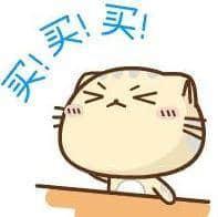 消灭猫超卡!小编精选天猫超市包邮合集