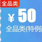 京东618满800-50元全品类东券补了!随时领完