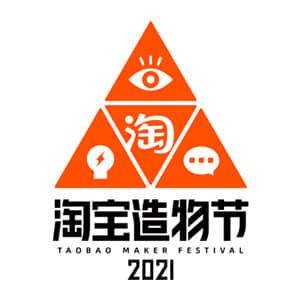 2021年7月淘宝造物节活动预告