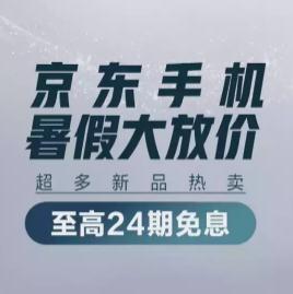 京东自营手机优惠券,满4000-900元,iPhone12券后5699元