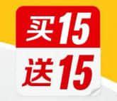 麦当劳双11预售超值电子券合集,汉堡买15送15