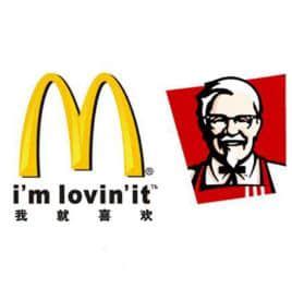 麦当劳/肯德基双十一预售,电子优惠券合集